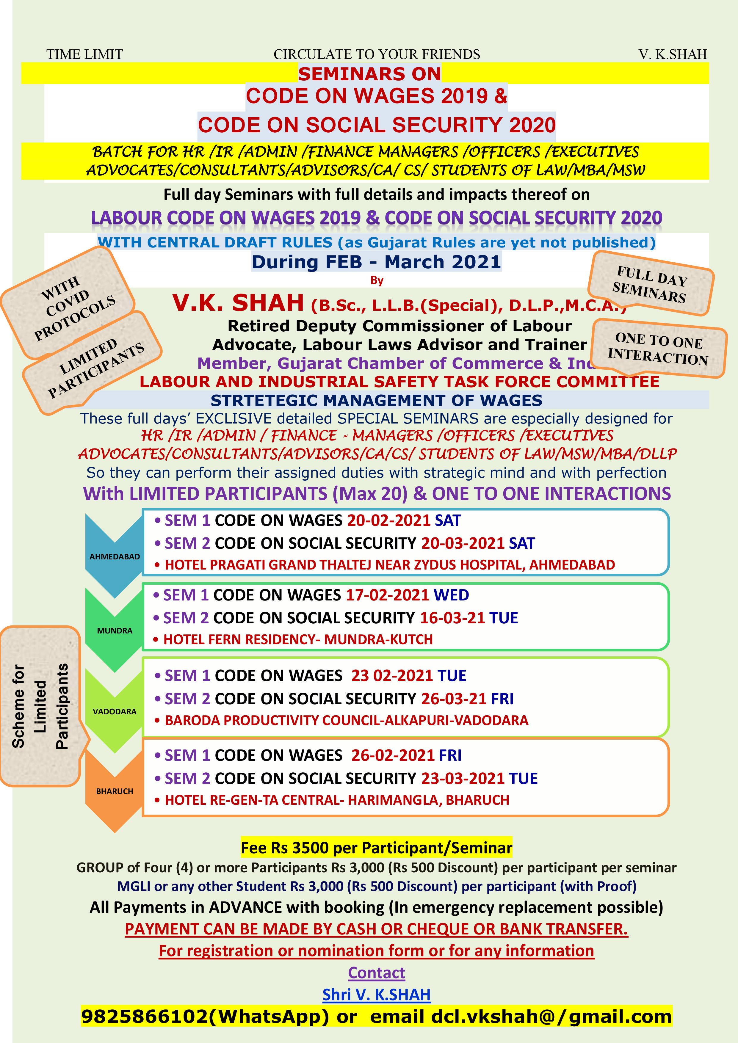 V. K. SHAH & ASSOCIATES